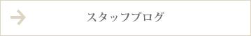 shopinfo4